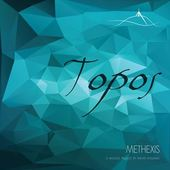 METHEXIS-Topos (white)