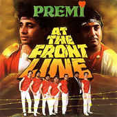 PREMI-At the front line