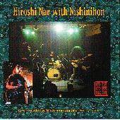 NAR, HIROSHI & NISHINIHON-s/t