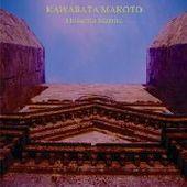 KAWABATA, MAKOTO-Hosanna Mantra