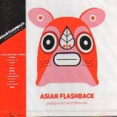 V/A-Asian Flashback