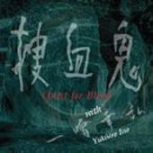 QUEST FOR BLOOD (WITH YUKIHIRO ISSO)-s/t