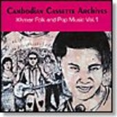 V/A Cambodian Cassette Archives-Khmer Folk and Pop Music Vol 1