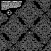 KAWABATA, MAKOTO-We Don't Know Where We Came From